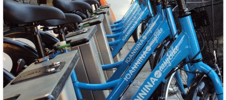 (Ελληνικά) Ποδηλατοδράσεις. To EasyBike των Ιωαννίνων παρουσιάζεται στην εκπομπή του ΣΚΑΙ TV