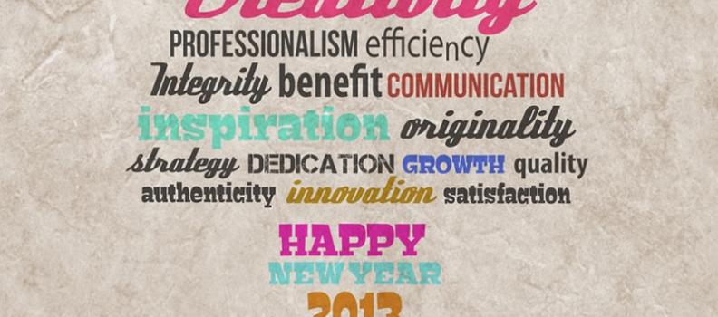(Ελληνικά) Χρόνια Πολλά και Eυτυχισμένο το 2013 από την Brainbox