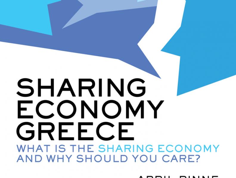 Open Coffee Athens – Το EasyBike στo Sharing Economy Greece