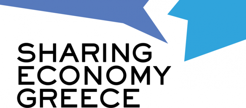 Open Coffee Athens – Το EasyBike στo Sharing Economy Greece