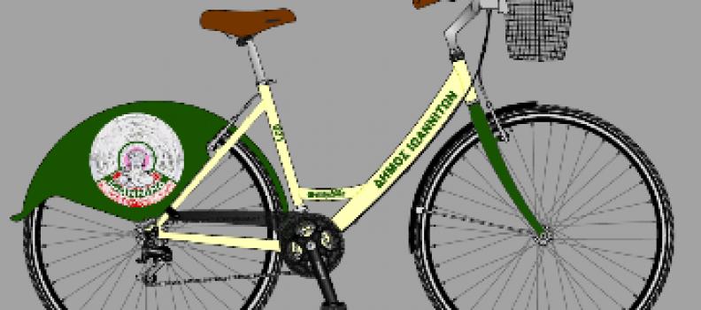(Ελληνικά) Βόλτες στα Ιωάννινα με κοινόχρηστα ποδήλατα EasyBike