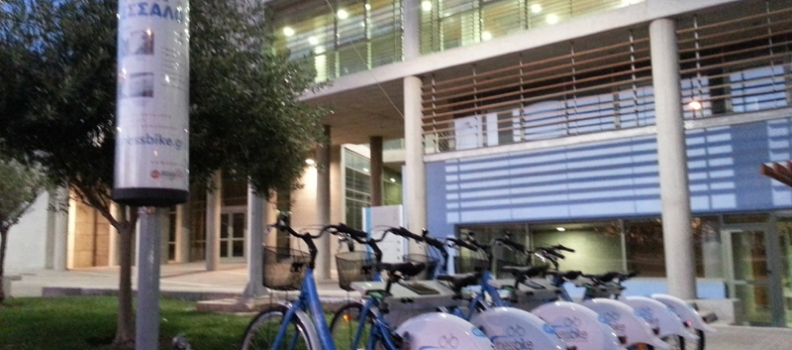 (Ελληνικά) Thessbike – Το πρώτο ιδιωτικό σύστημα ενοικίασης κοινόχρηστων ποδηλάτων