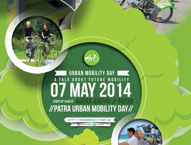 Sustainable urban mobility with bicycles in Patras